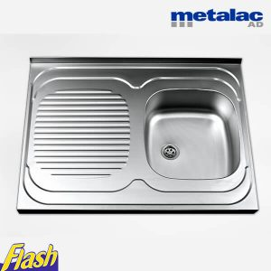 Metalac sudopera nasadna jednodelna