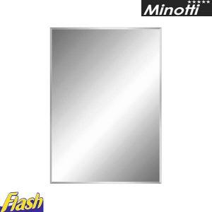 Minotti ogledalo 50x70 (1018)